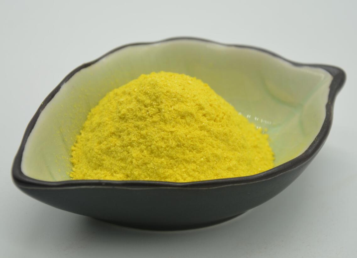 Icaritin CAS No.: 118525-40-9 High Purity 98% Factory direct